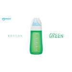 思利满硅胶奶瓶(波士顿绿色)