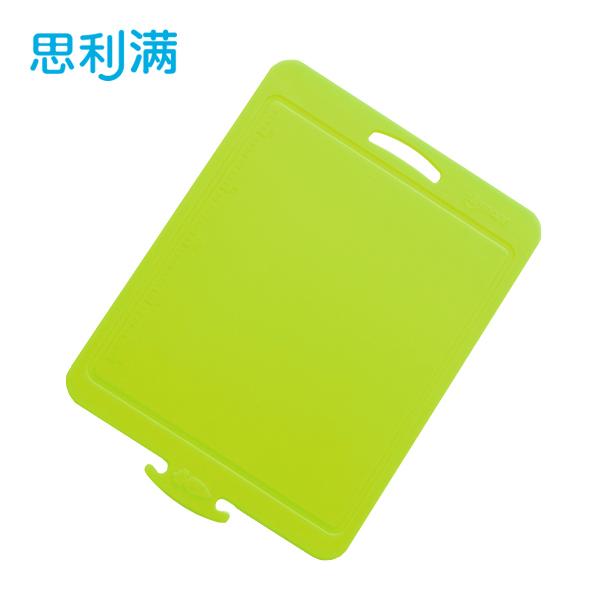 硅胶切菜板(大号) WSK302