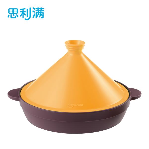 硅胶塔吉锅(22cm) WSK732
