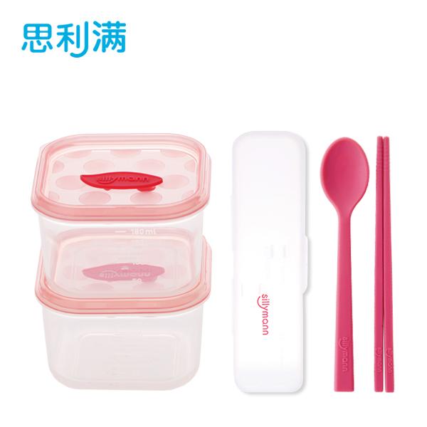 硅胶婴幼儿食品容器套装1号(食品容器180ml,儿童餐具套装)