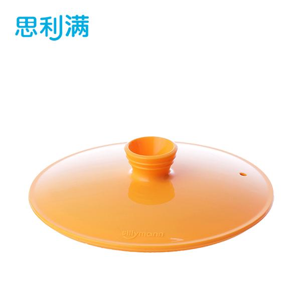 硅胶锅盖(18cm) WSK658