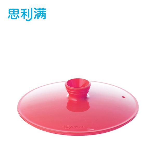硅胶锅盖(16cm) WSK656