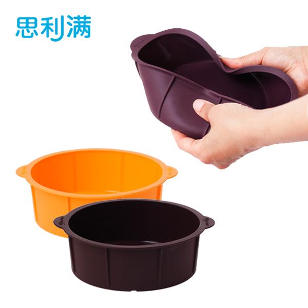 硅胶圆形烘焙模具 WSK578