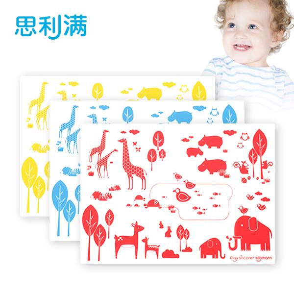 硅儿童餐桌垫(动物) WSB264