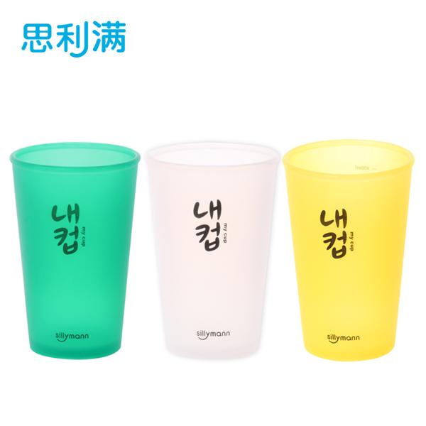 硅胶杯子(我的杯) WSK420