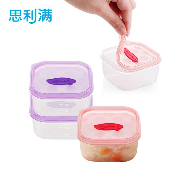 硅胶婴幼儿保鲜盒(四方形)120ml WSB256