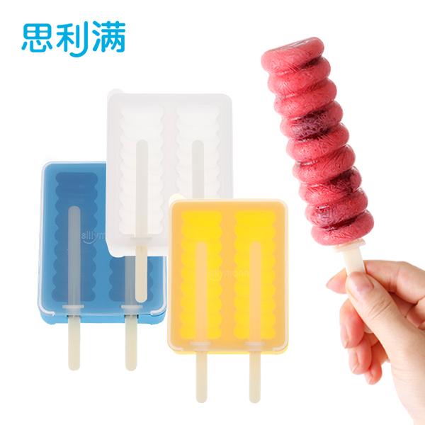硅胶冰棒模具(麻花) WSK810