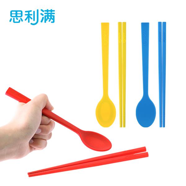硅胶儿童餐具套装 WSK3701
