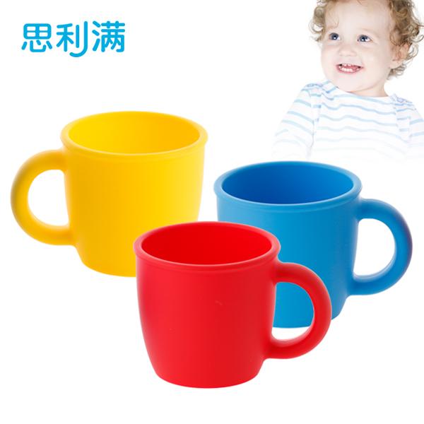 硅胶儿童杯 WSB260