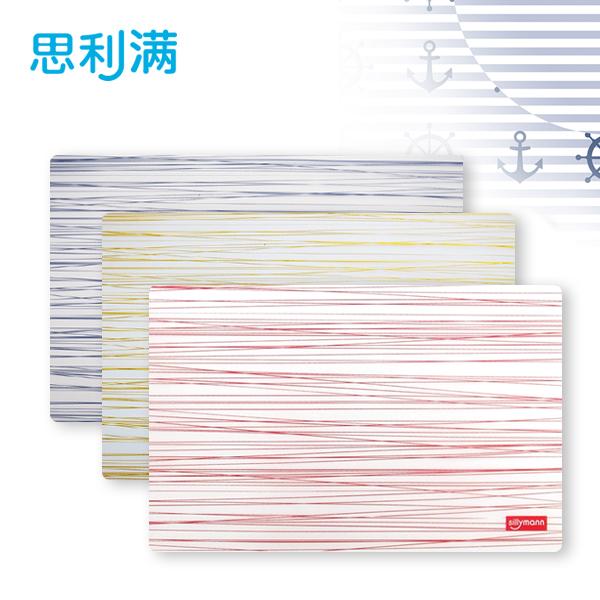 硅胶餐垫(条纹型) WSK317