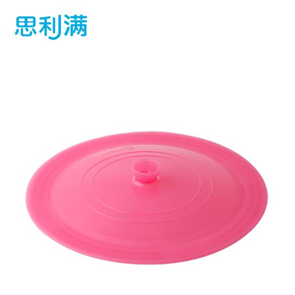 硅胶锅盖26cm(小号) WSK356