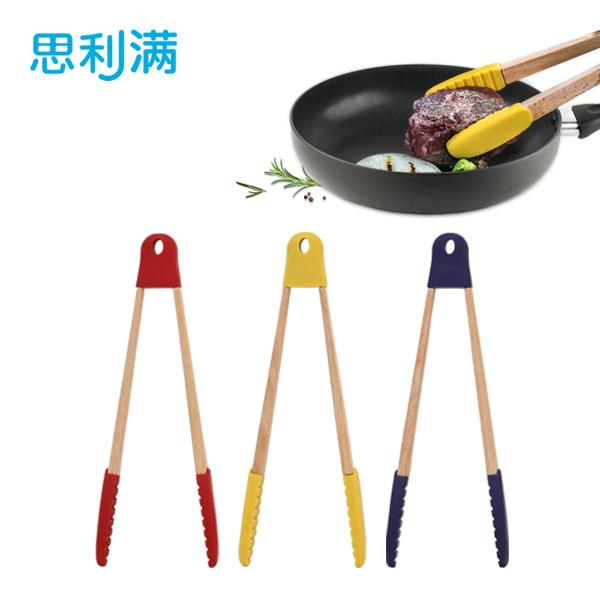 硅胶食品夹子 WSK3292