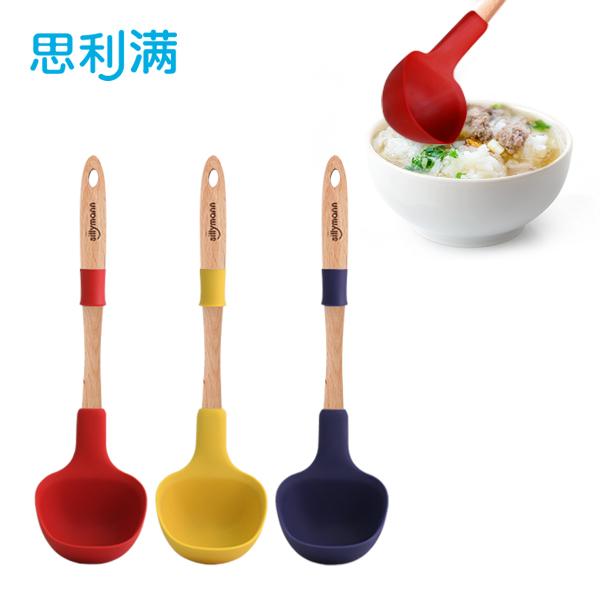 硅胶高级汤勺(特大) WSK3335