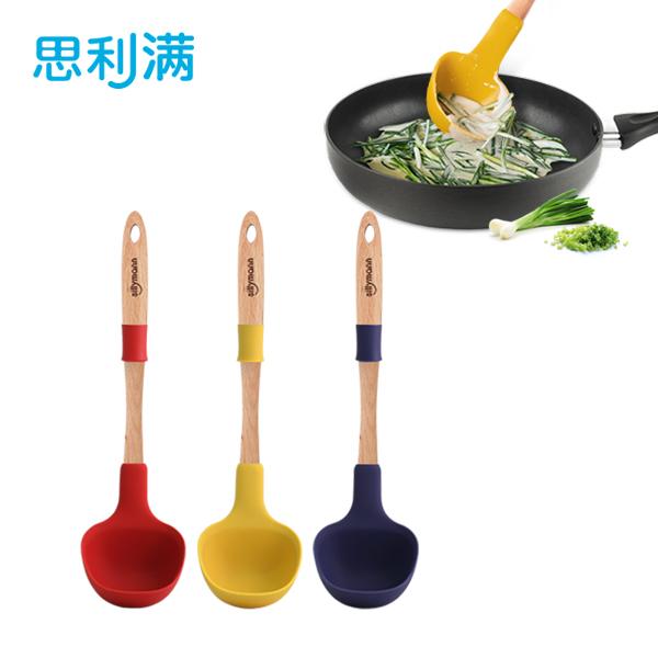 硅胶高级汤勺(小) WSK3273