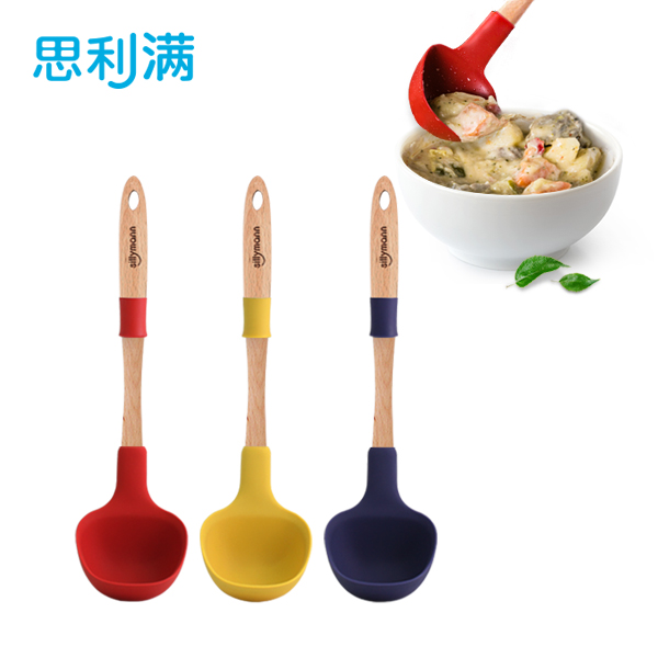 硅胶高级汤勺(大) WSK3333