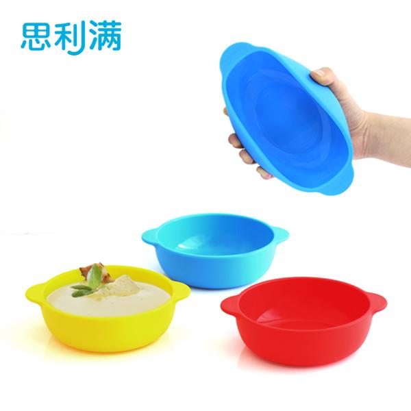 硅胶儿童碗(中号) WSB201