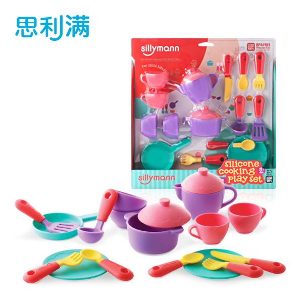 硅胶厨房玩具套装 WSB532