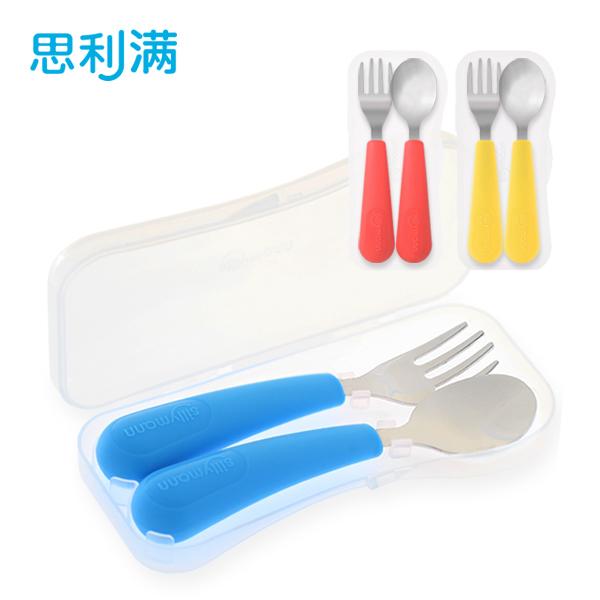 [思利满] 硅胶儿童勺子叉子套装 WSB204