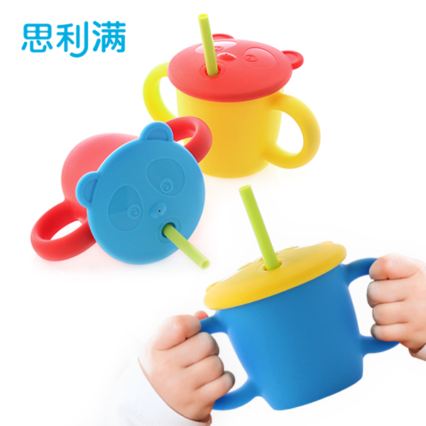 [思利满] 硅胶儿童双手杯 WSB206