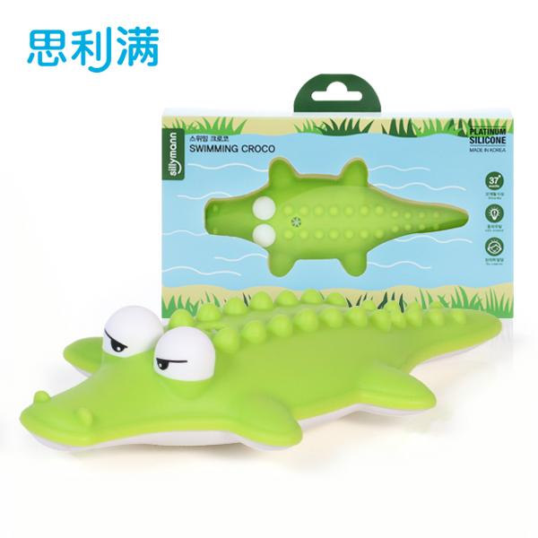 硅胶洗浴小鳄鱼玩具 WSB212