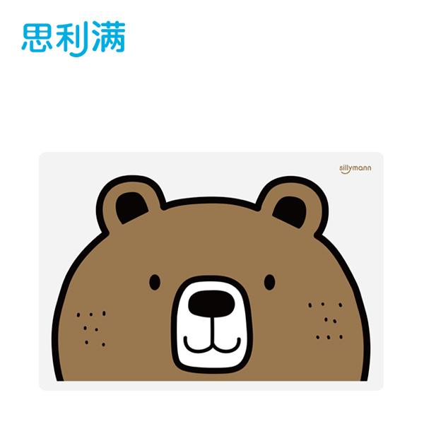 硅胶儿童餐垫(熊) WSB264
