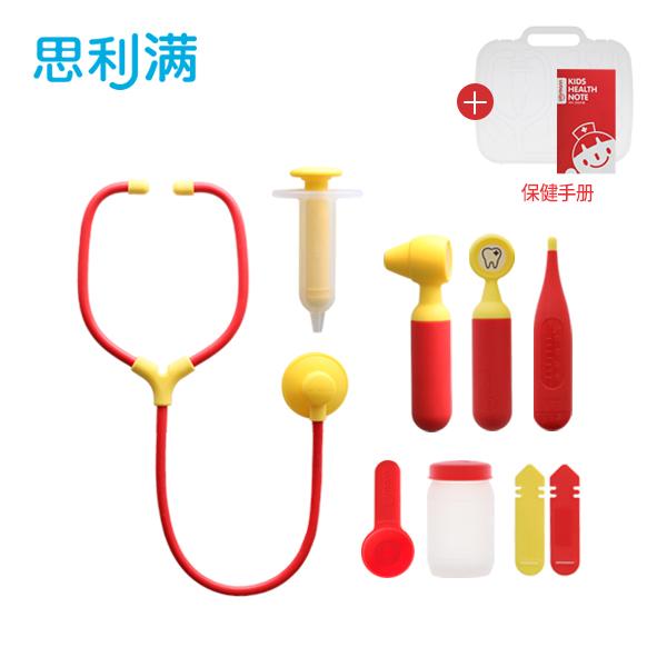 硅胶医生玩具套装 WSB533