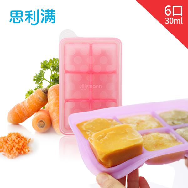 硅胶辅食冰格6格(50ml) WSB812