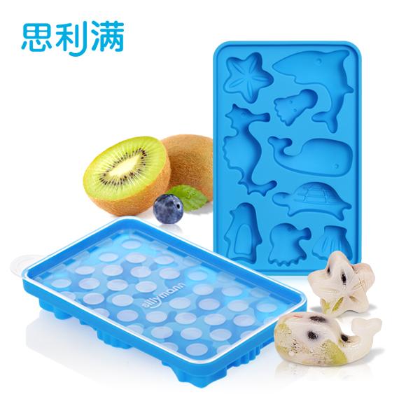 硅胶冰格(海洋动物) WSK815