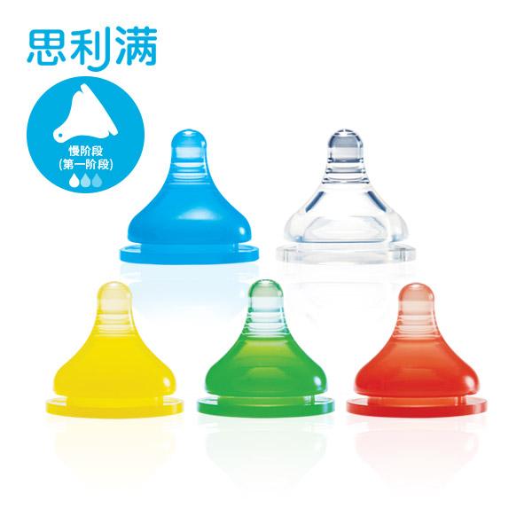 硅胶奶嘴第一阶段 (2P) WSB112