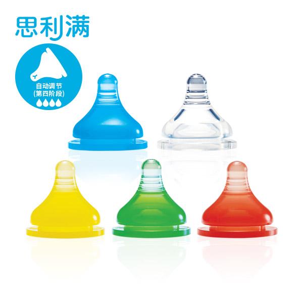 硅胶奶嘴第四阶段 (2P) WSB115
