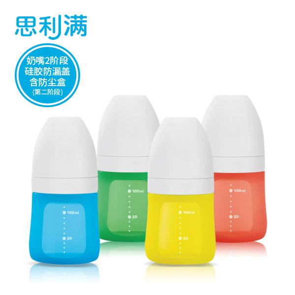硅胶奶瓶 100ml WSB109