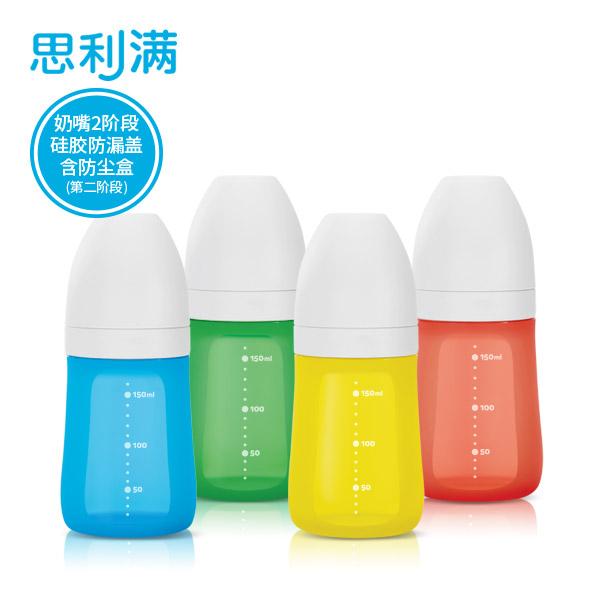 硅胶奶瓶 160ml WSB110