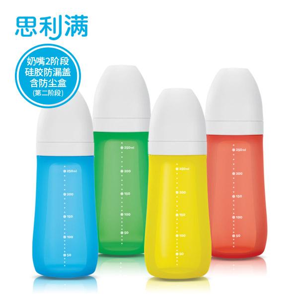 硅胶奶瓶 260ml WSB111