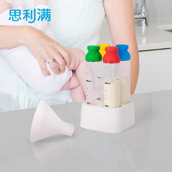 奶粉盒 WSB217