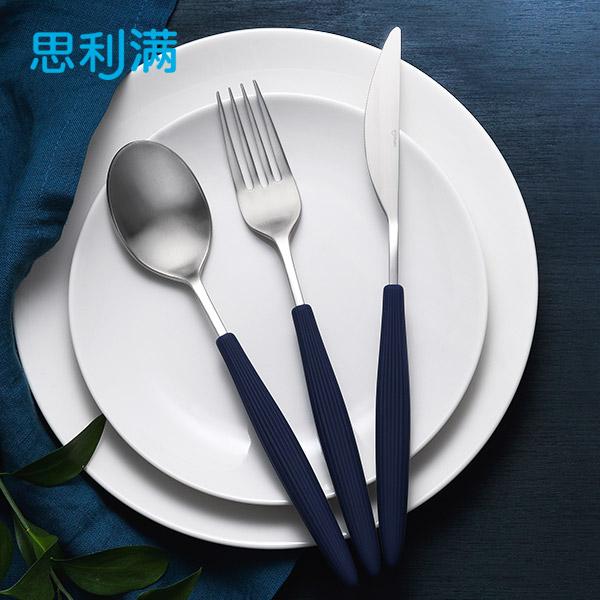 主餐勺 WTK900