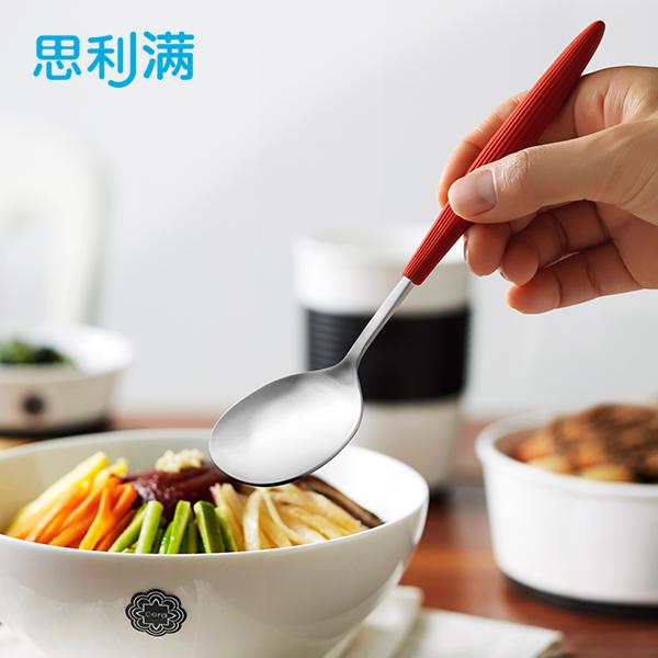勺子 WTK908