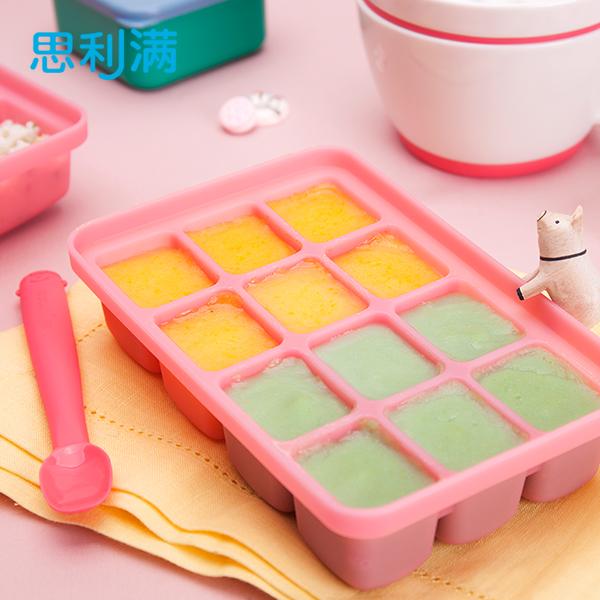 硅胶辅食冰格12格(30ml) WSB811