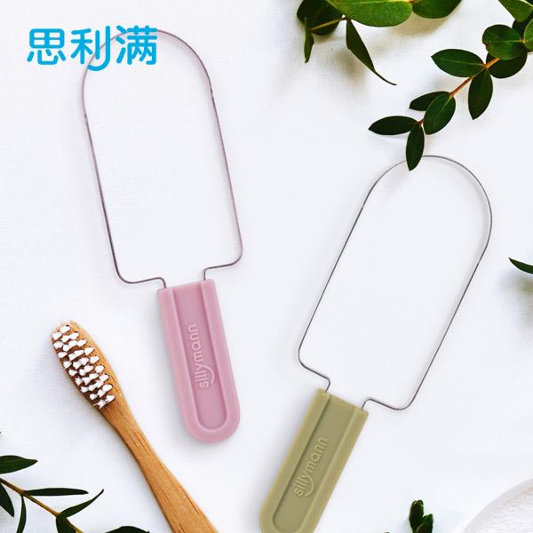 刮舌器 WSS600