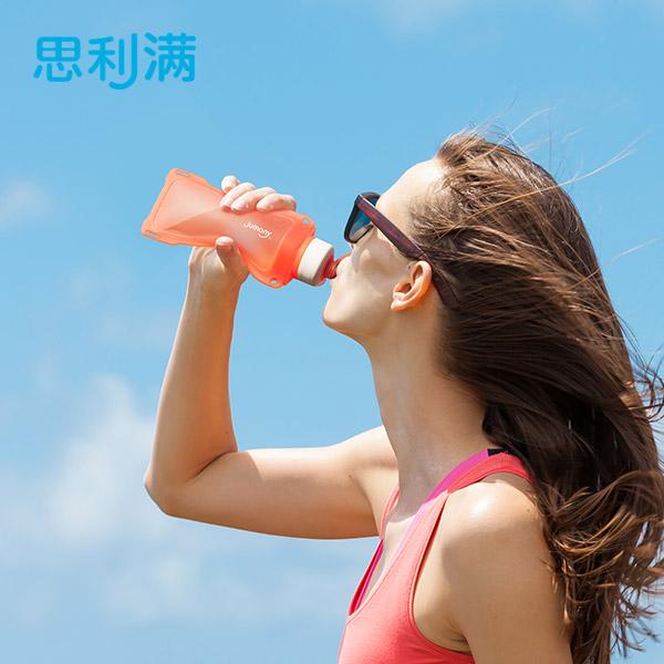 硅胶水袋(口袋)170ml 橘红色 WSK426