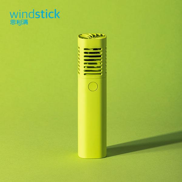 便携式风扇(荧光绿) WEL131