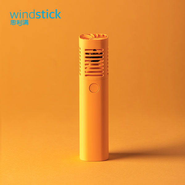 便携式风扇(荧光橘) WEL131