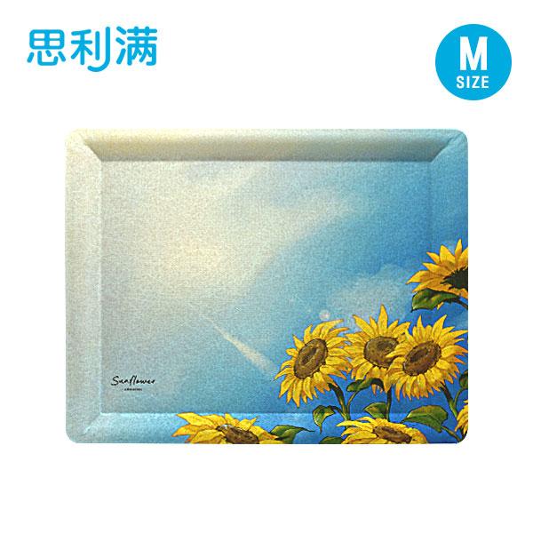 防滑纤维四方托盘(中) 向日葵 WPK5110