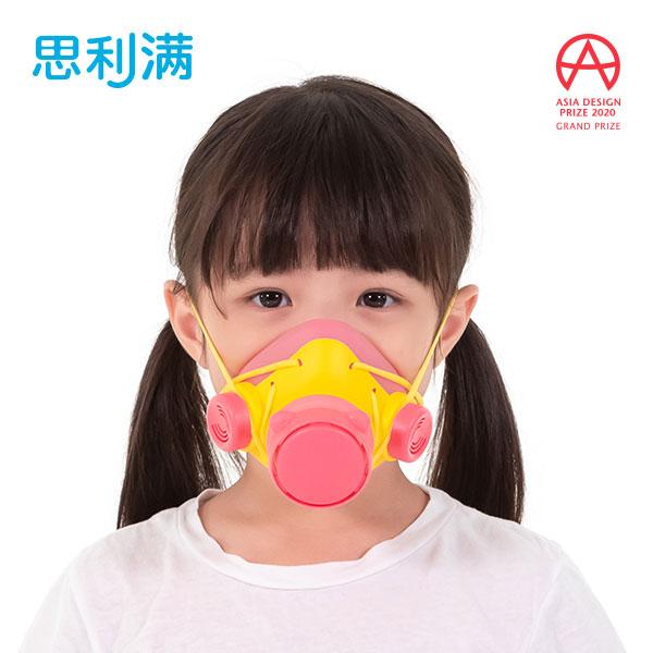 防雾霾儿童口罩套装 粉红色 WSB227