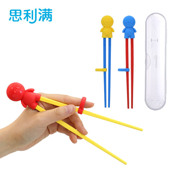 硅胶儿童训练筷 WSK3711