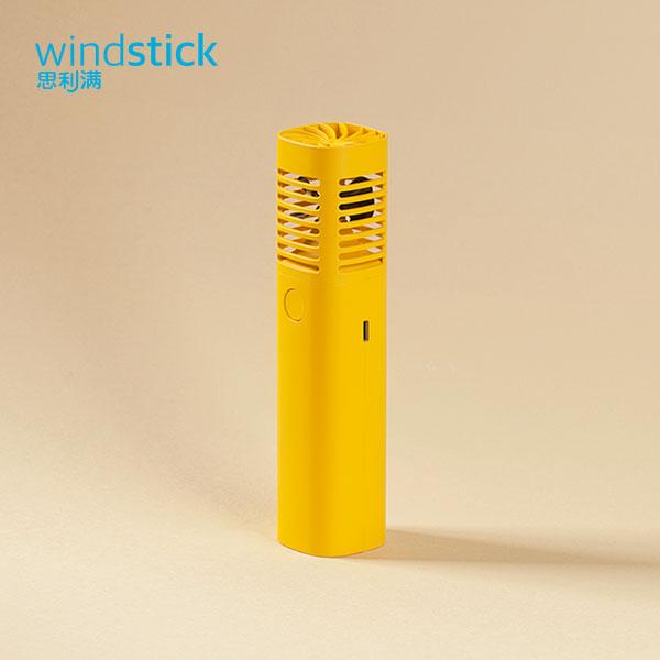 便携式风扇(黄色) WEL131