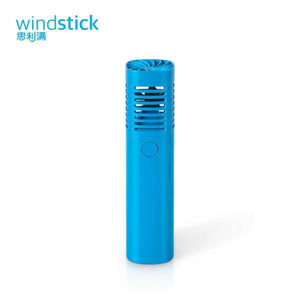 便携式风扇(蓝色) WEL131